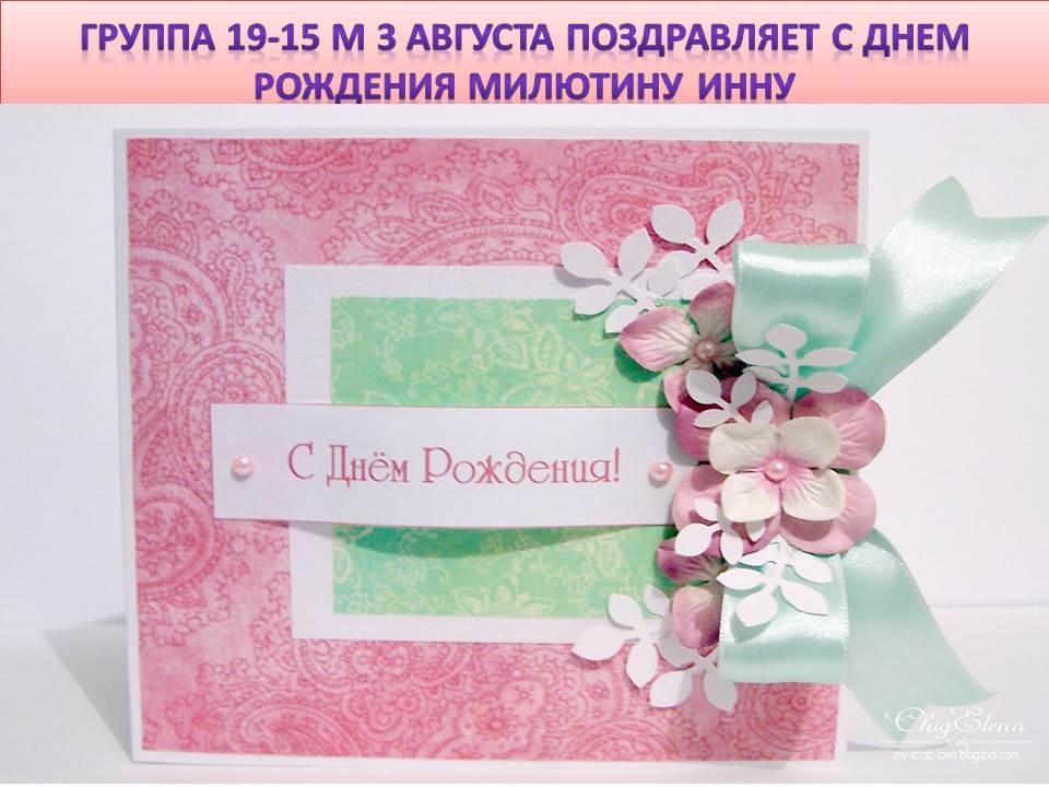 Открытки на день рождения из бумаги фото