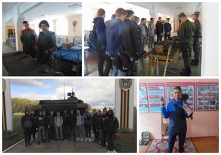 Учащиеся колледжа посетили войсковую часть