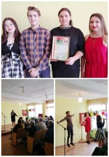 Концерт  ко Дню защитника Отечества и Вооруженных Сил Республики Беларусь