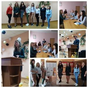 Заседание Молодежного Совета Могилевской областной организации Белорусского  профсоюза работников торговли