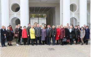 Пленум областного комитета