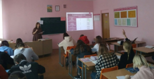 Открытое учебное занятия по учебной дисциплине «Физика»