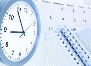 Информация о днях и времени личного приема граждан