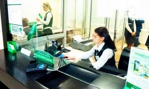 Розничные услуги в банке