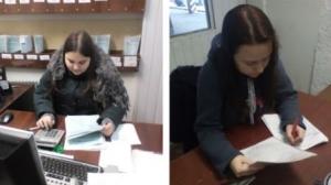 Учебная практика  в УП «Могилёвская межрайбаза»