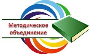 Методическое объединение кураторов и воспитателей