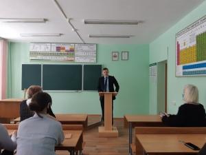 Встреча с Главой администрации Ленинского района