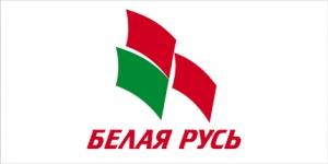5 конференция Ленинской районной организации