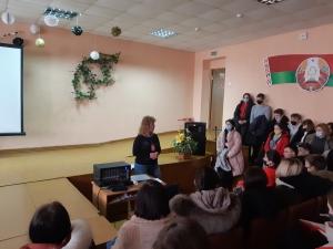 Встреча с представителем Ленинской районной организации Белорусского Общества Красного Креста