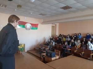 Встреча учащихся с начальником УИН Лениского РОВД