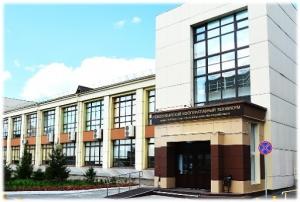 VI международная студенческая научно-практическая конференция