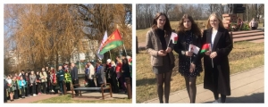 Митинг, посвященный Международному Дню освобождения узников фашистских концлагерей