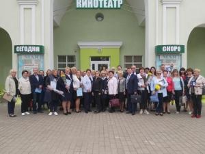 II Пленум областного комитета Могилевской областной организации отраслевого Профсоюза