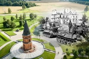 77-я годовщина освобождения города Могилева от немецко-фашистских захватчиков