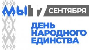 Материал для информационно-пропагандистских групп